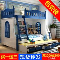 儿童床上下床上下铺双层床成人简约高低床带滑梯多功能实木子母床
