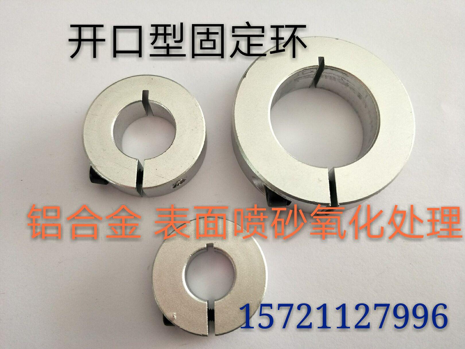 Фиксированное кольцо Открытое исполнение Кольцо вала Кольцо для определения положения Кольцо с ограничителем SCS8 / 10/121415/20/25/16 30