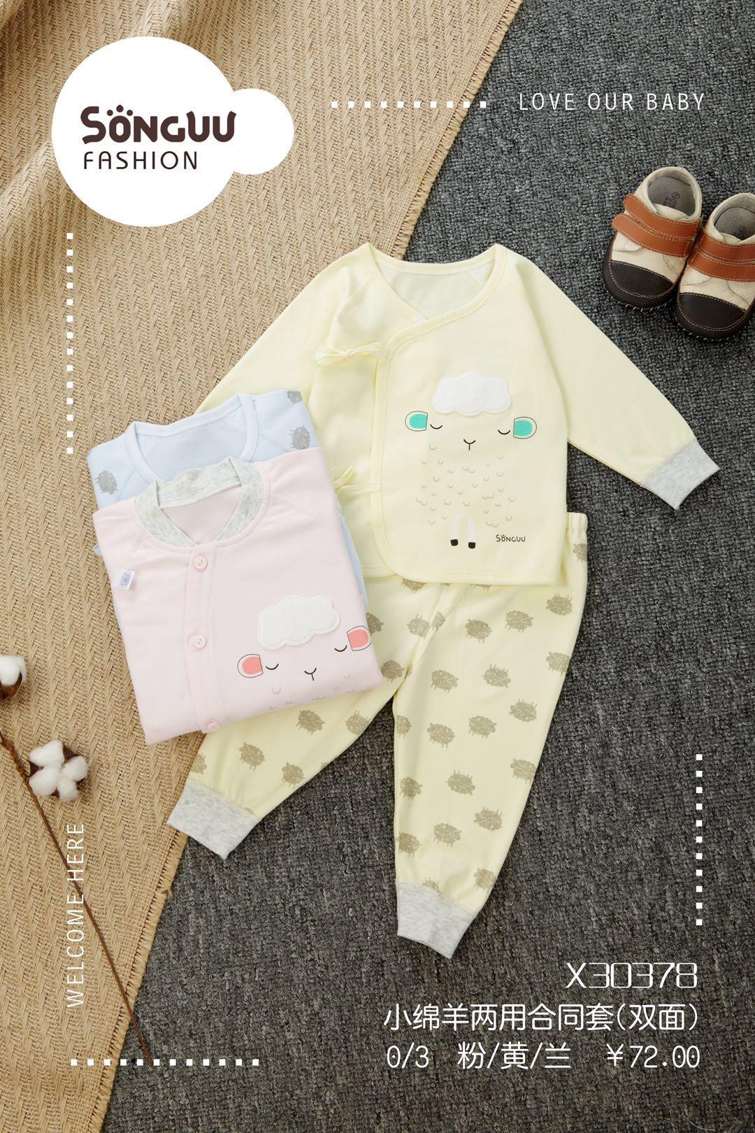 小熊溜溜秋冬新生嬰兒純棉內衣合同套寶寶系帶秋衣綁帶和尚服