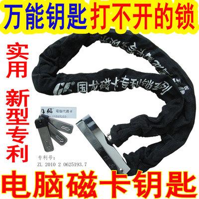 磁卡抗液压剪链条锁自行车摩托车电动车密码防盗加长大链子铁链锁