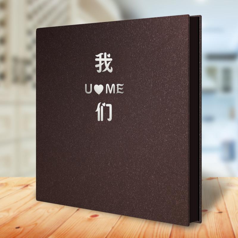 相册本diy自粘贴式覆膜式大容量纪念册5寸6寸照片收藏册相册影集