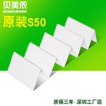 考勤卡会员卡就餐卡厂牌卡1卡感应卡贝美侬S50卡IC卡S70白�