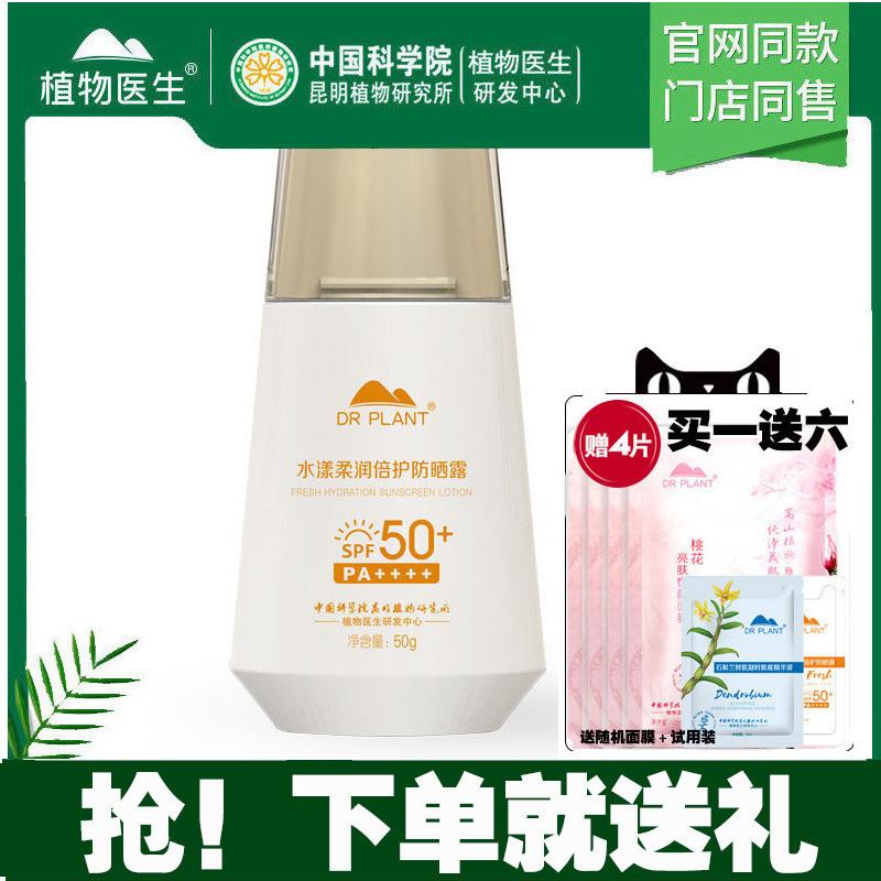 Солнцезащитный крем для детей Артикул 565754960866