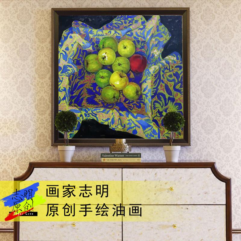 苹果轻奢原创纯手绘玄关餐厅客厅组合装饰油画现代简约美式新中式图片