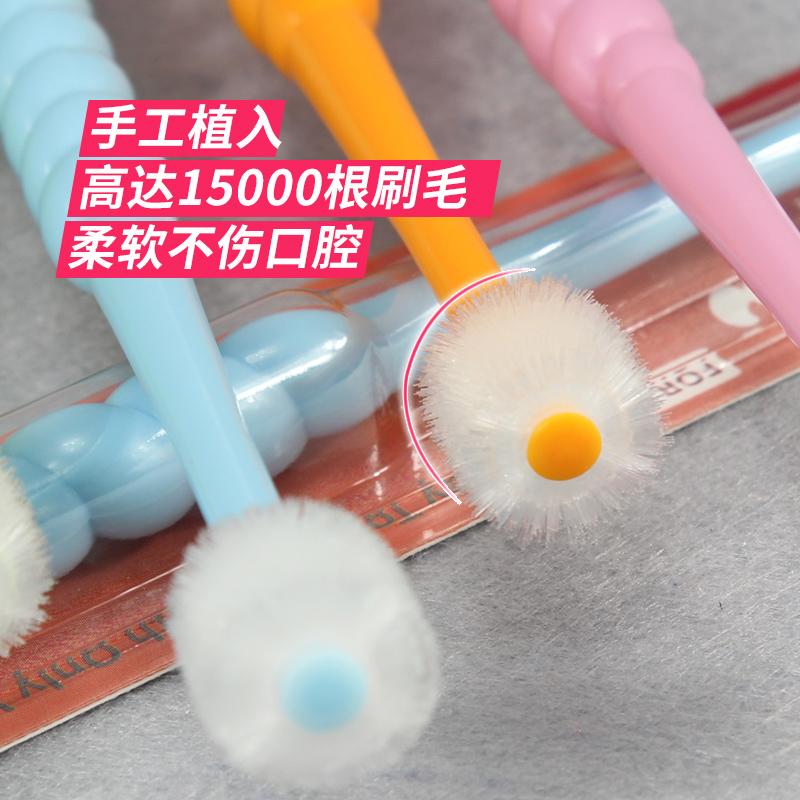 美國MDB兒童牙刷 嬰兒牙刷 寶寶牙刷 軟毛乳牙刷0~1~2~3~6~12歲