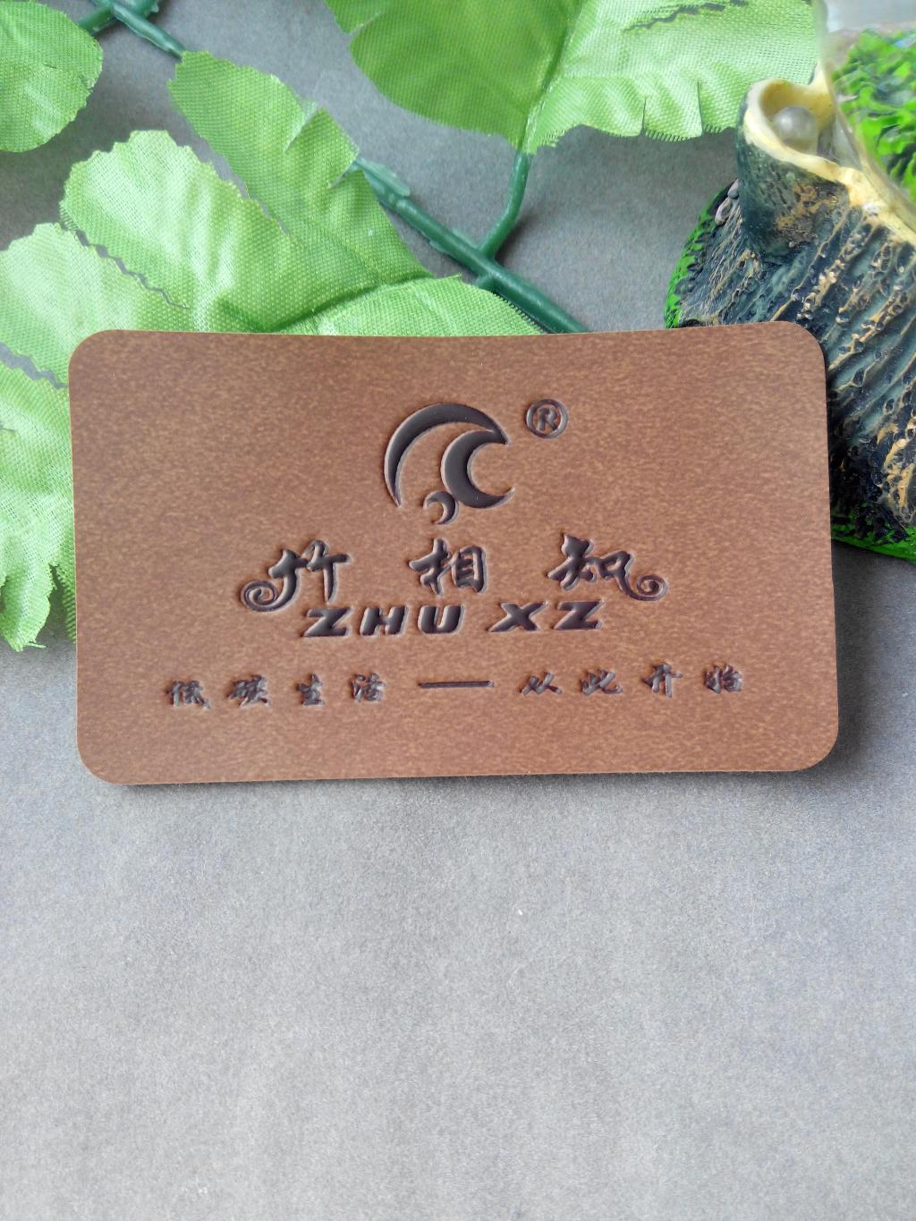 Jeans label leather label imitation leather label clothing bags footwear accessories leather label customization