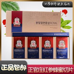 包邮 现货 韩国正官庄高丽参6年根红参片蜂蜜红参切片 软糯直接咀嚼