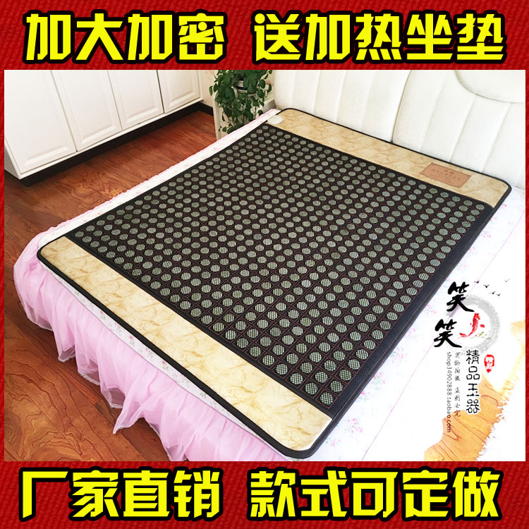 包邮玉石床垫加热双温双控 保健理疗远红外锗石加热床垫岫玉砭石