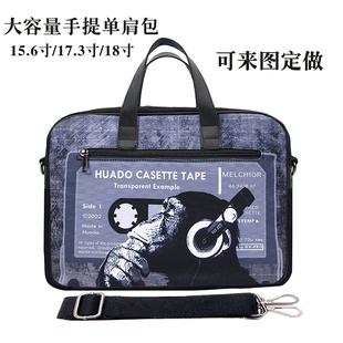电脑包男外星人15.6联想微星雷神笔记本大容量单肩18寸17.3寸手提