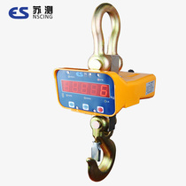 SU Test 3 tons electronic lifting scale 5t hanging pound 1t2 hook scale 3t electronic scale crane called hook scales 10 electronic weighing