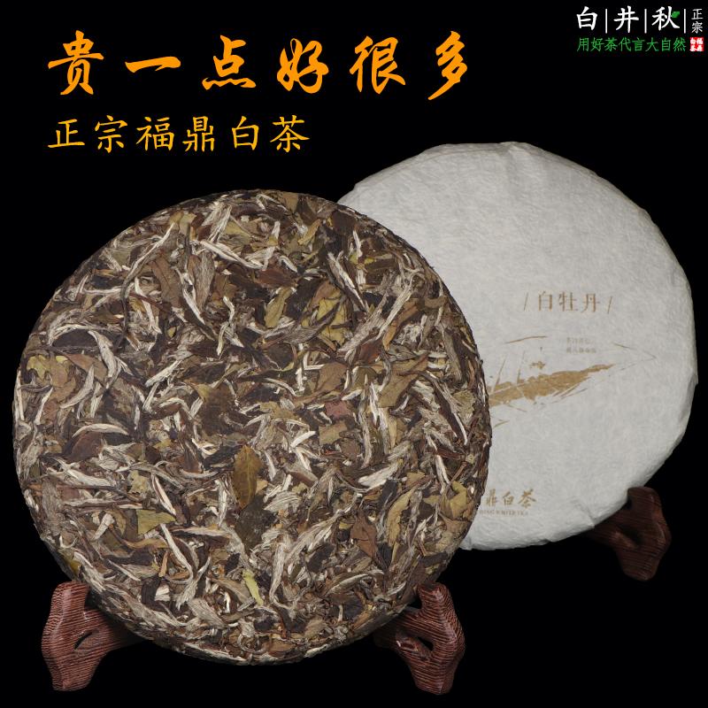 Чай Пай Му Тан Артикул 556225439288
