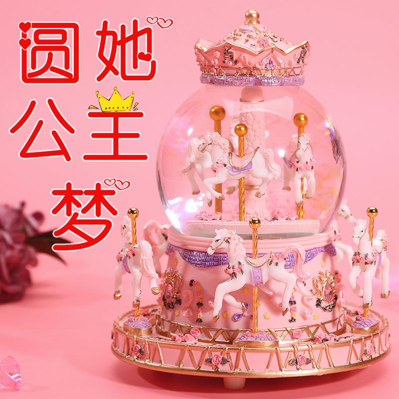 水晶球音乐盒旋转木马八音盒生日儿童小女孩公主38妇女节礼物雪花