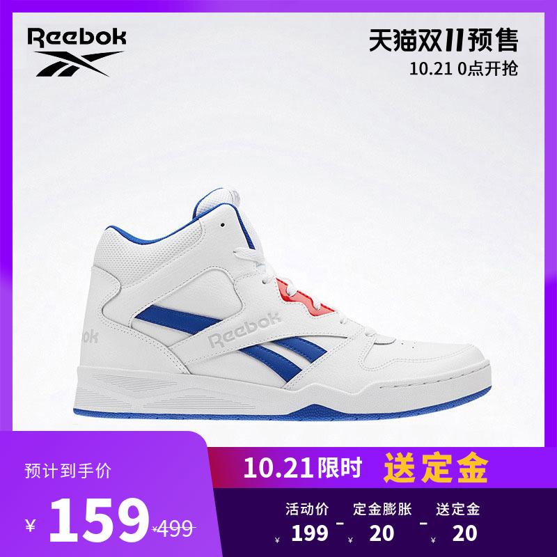 【双11预售】Reebok锐步男女复古篮球鞋 BB4500 潮流轻便高帮鞋