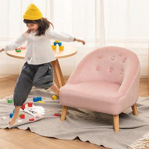 儿童小沙发椅单人可爱宝宝婴儿阅读角看书懒人房小孩图书布置座椅