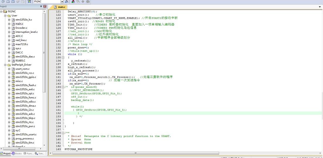 STM32 Mitsubishi FX2N PLC program underlying source schematics MDK supports  GX-Developer