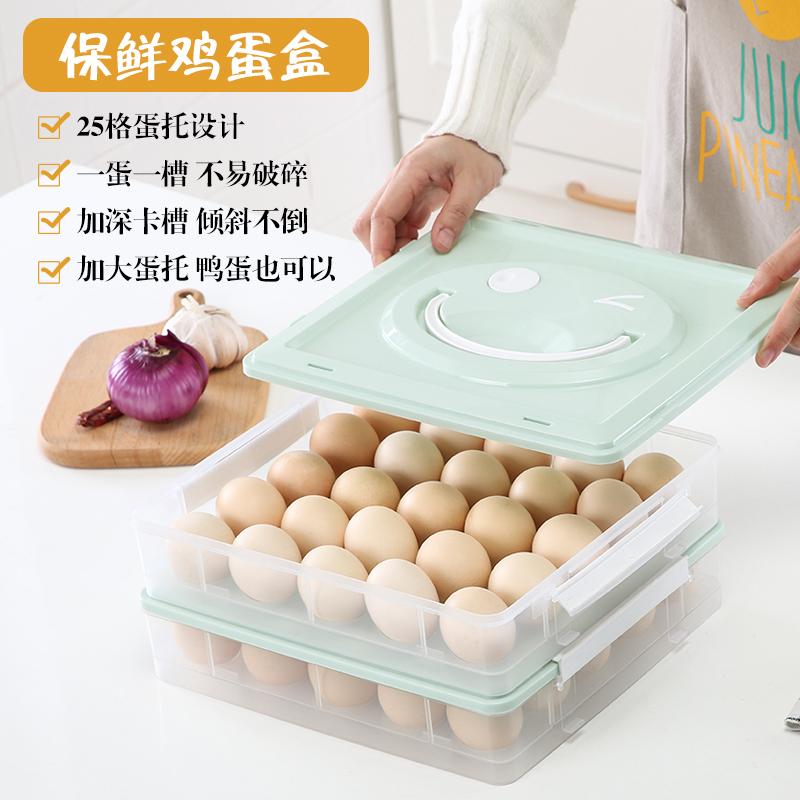鸡蛋盒冰箱用保鲜放鸡蛋的收纳盒收纳格蛋架蛋托蛋盒蛋格手提家用