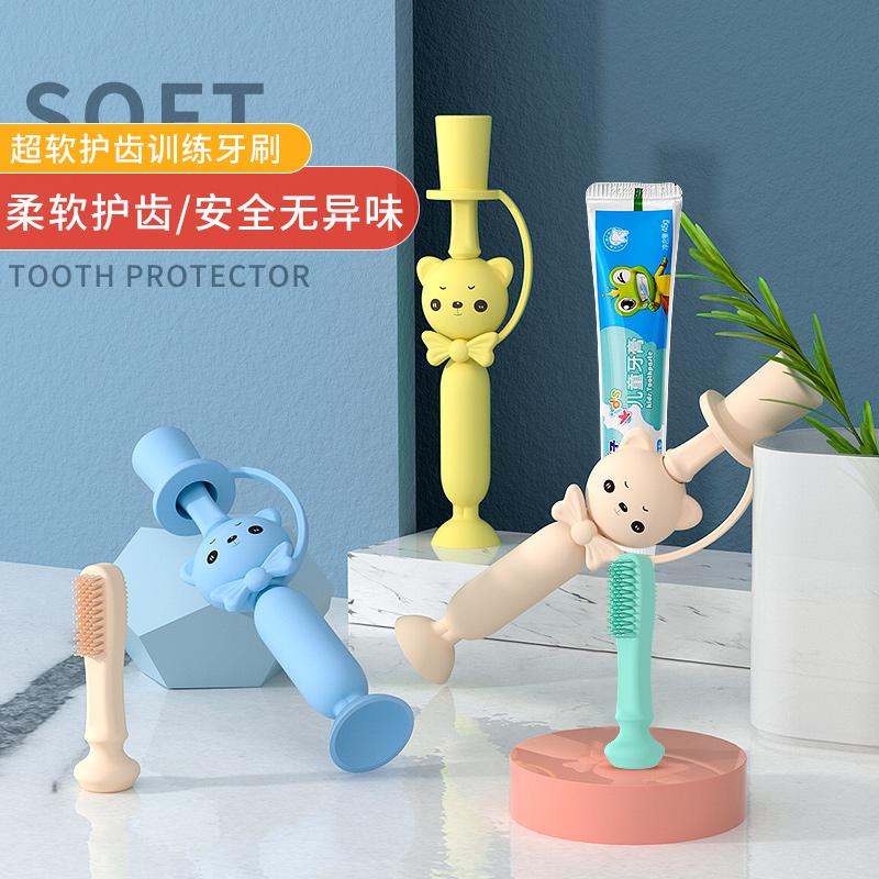 Зубная паста и щетки для детей Артикул 601978479518