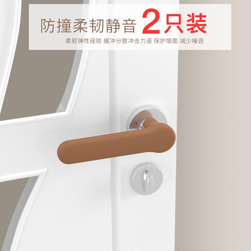 Чехлы для дверных ручек Артикул 607037155977