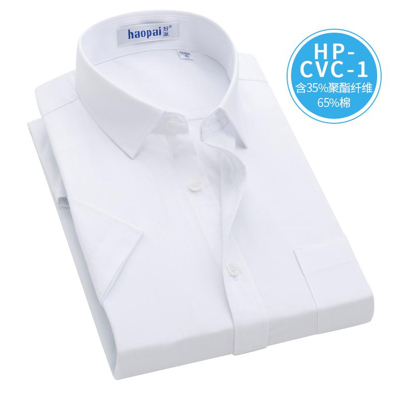 Hopai mens short sleeve white shirt stripe professional dress blue business casual mens half sleeve shirt white