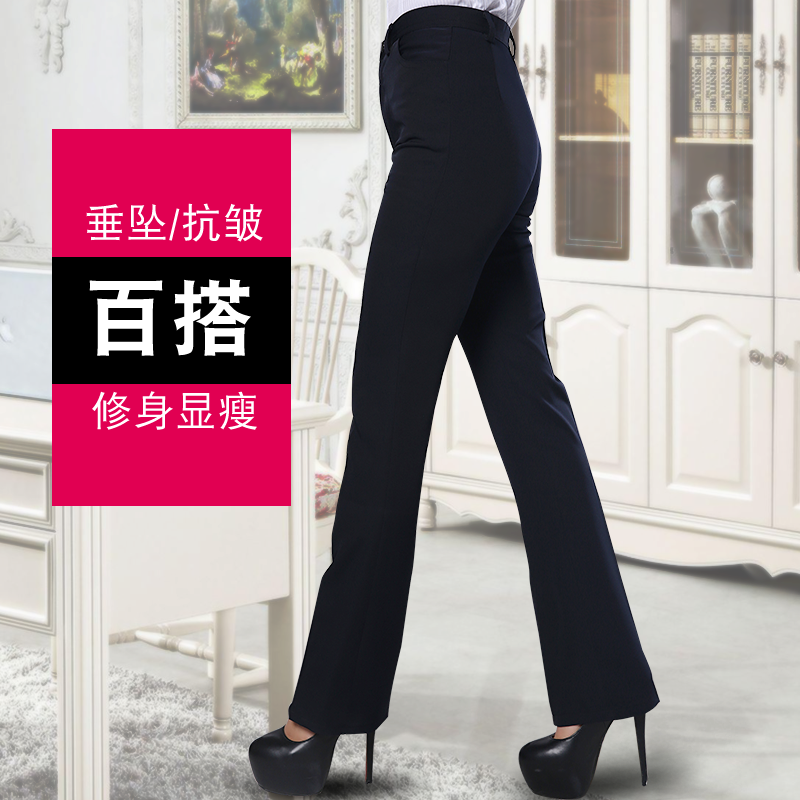 Spring and autumn summer suit pants womens Formal Pants professional womens pants work pants work pants high waist slightly increased size