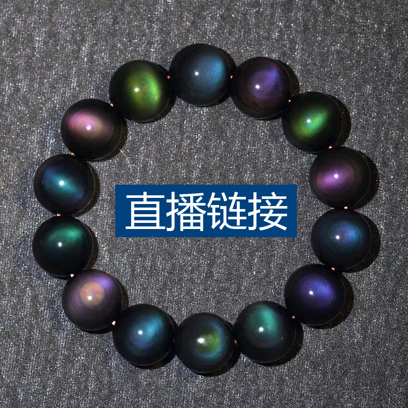 Natural double color Obsidian bracelet for men and cats eyes