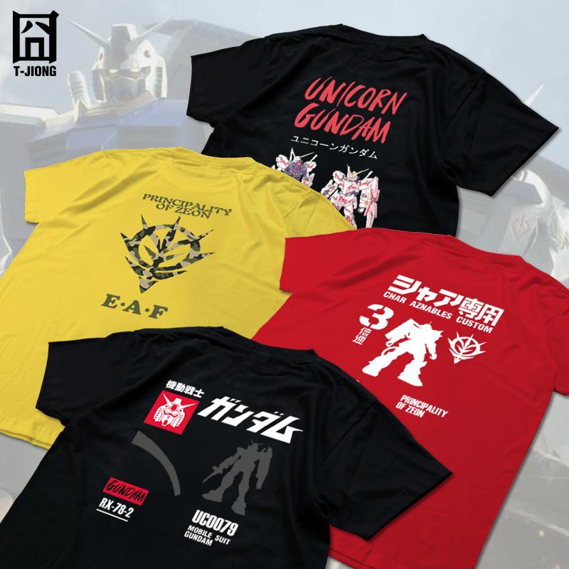 11月28日最新优惠高达40周年纪念uc独角兽主题夏t恤