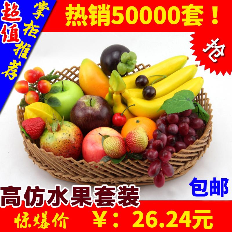 Моделирование фрукты и овощи установите пластик ложный фрукты модель украшение домой декоративный ложный виноград хлеб яблоко реквизит