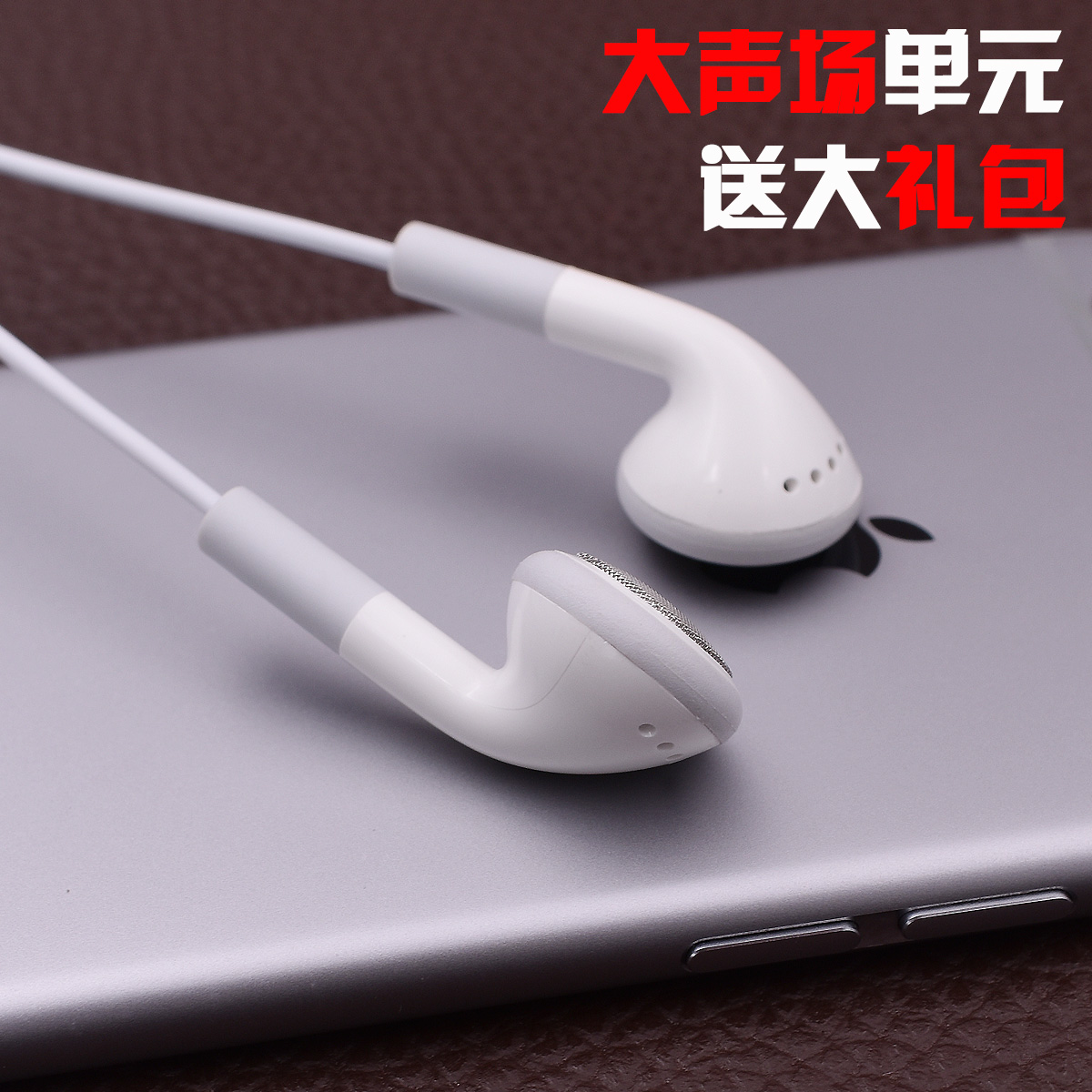 飚声电脑普通用加长线有1.2/2米版入耳塞式mp3耳机老式圆头圆孔