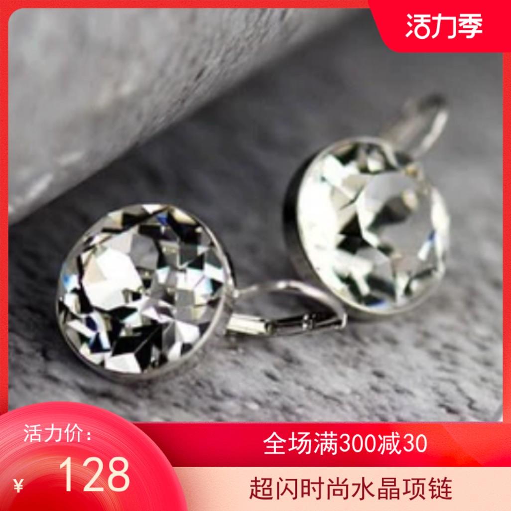 超闪新鲜出炉新款奥地利施水晶贝拉耳环大钻石圆形耳夹耳扣饰钉韩