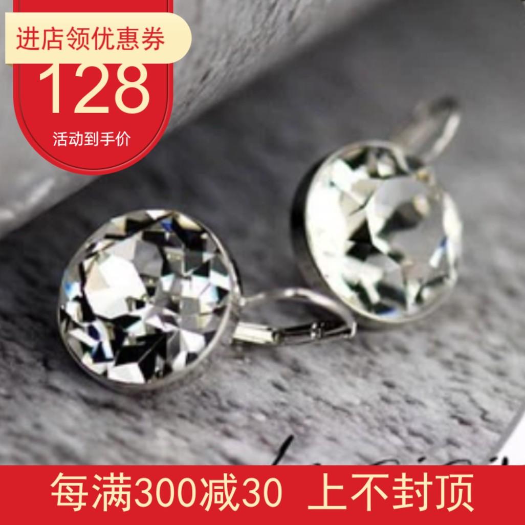 Super flash freshly baked New Austrian Shi crystal Beira Earrings large diamond round ear clip ear buckle stud Han