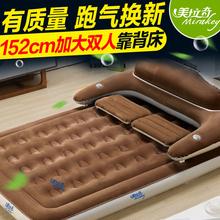 肥厚インフレータブルマットレス折りたたみ屋外携帯用空気ベッドを増加