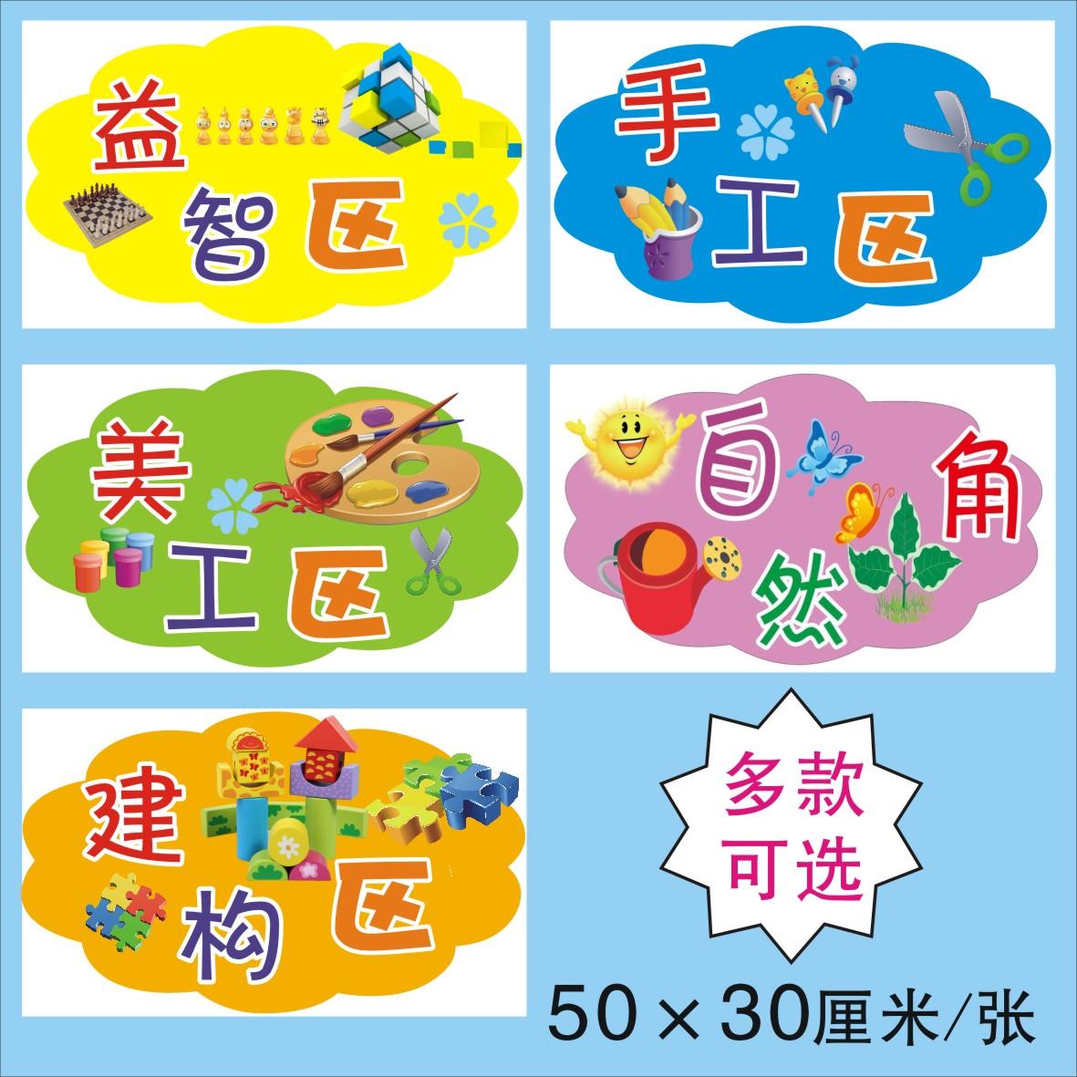 Площадь марка марк детский сад деятельность площадь имя знаки марка продвижение площадь карта площадь индекс знание площадь угол правило