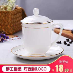 景德镇茶杯陶瓷带盖办公杯会议室喝茶杯子手绘骨瓷家用水杯定制