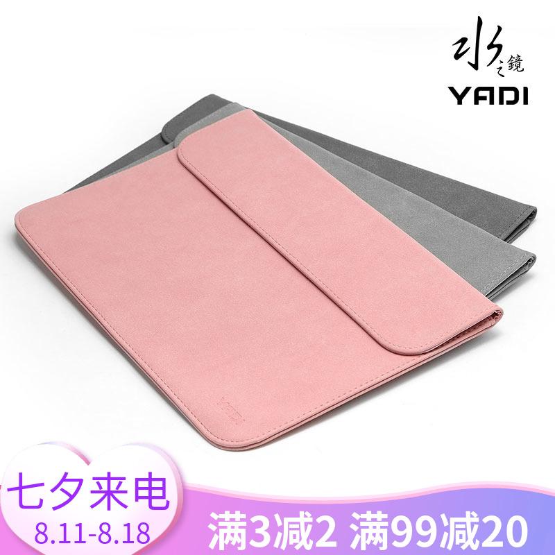 微软surface pro4/5内胆包苹果ipad pro平板电脑包保护套12.9寸13