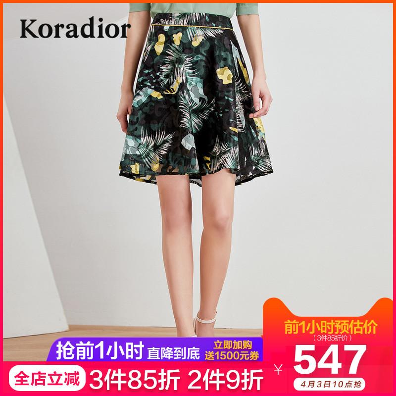 Koradior/珂莱蒂尔品牌女装2019夏装新款a字高腰时尚休闲半身裙女