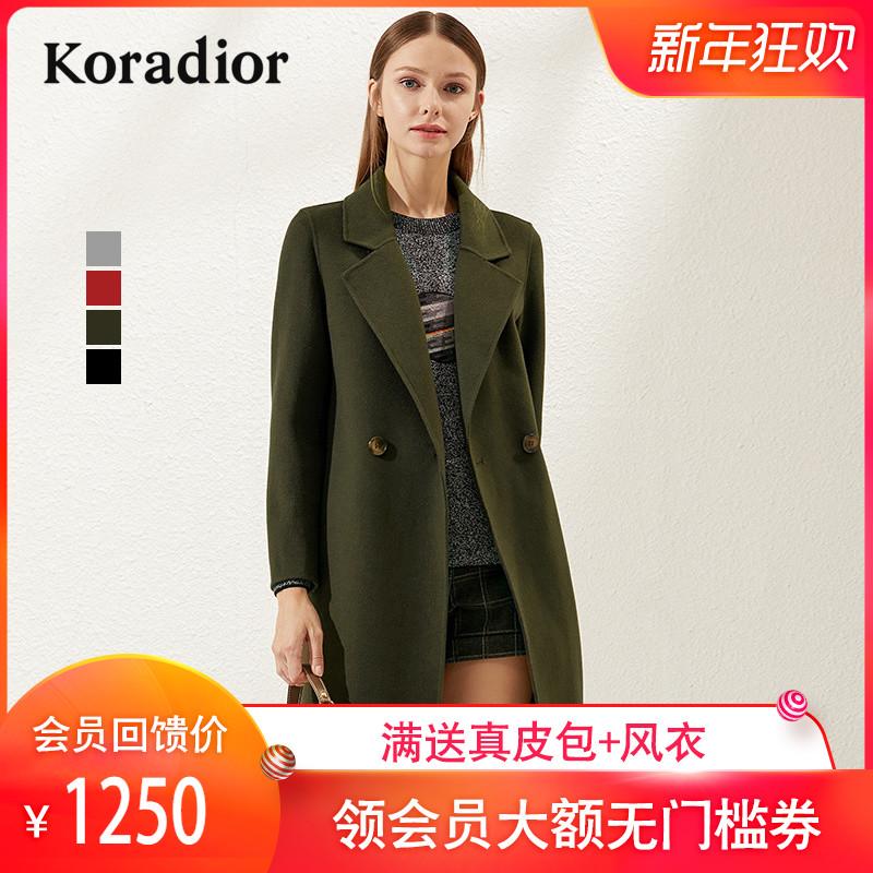 Koradior/珂莱蒂尔大牌女装2018冬装新款中长款修身双面呢外套女