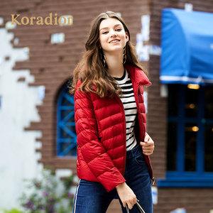 Koradior/珂莱蒂尔正品2017新款冬季轻薄羽绒服女短款时尚白鸭绒