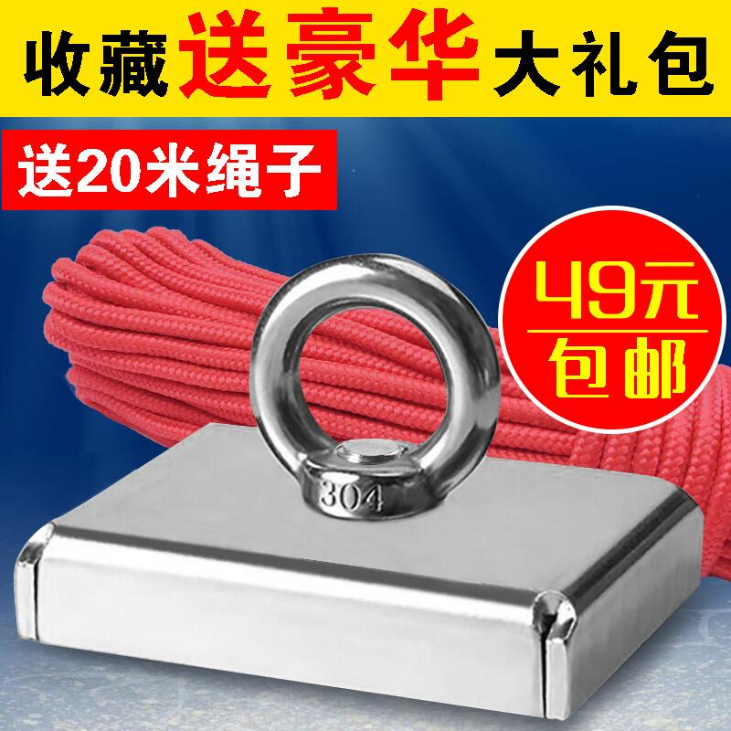 户外强磁打捞大号强力磁铁高强度吸铁石稀土圆形钕磁铁超大永磁王