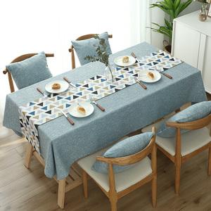 北欧日式棉麻加厚纯色布艺桌布现代轻奢茶几布餐厅台布小清新桌旗