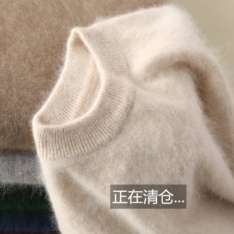 Autumn and winter semi high collar mink cashmere sweater womens Pullover loose large size knitted bottomed sweater short style thickened warmth