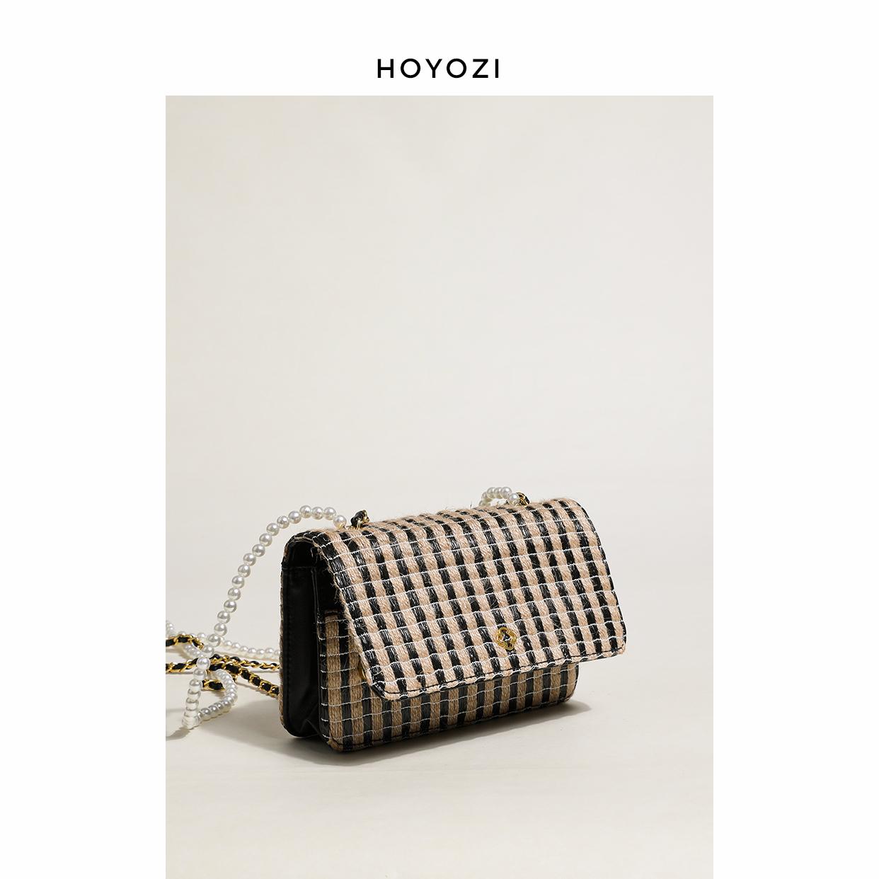 小优家包包 HOYOZI 麻料珍珠手机包包2021新款包包女夏斜淘宝优惠券