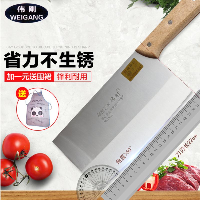 Кухонные ножи Артикул 545682045401