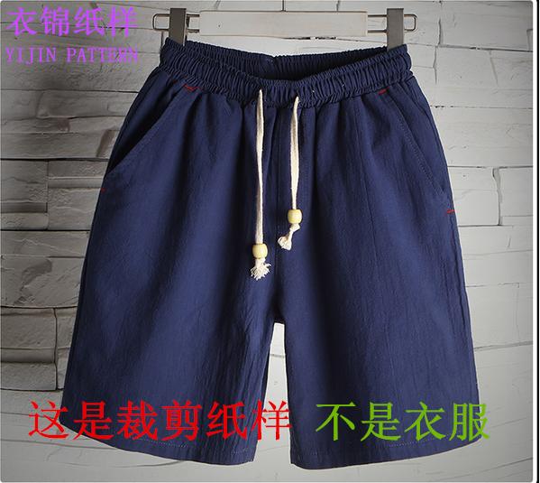 夏季男士潮流短裤纯色五分中裤子纸样青年宽松薄款休闲裁剪实物图