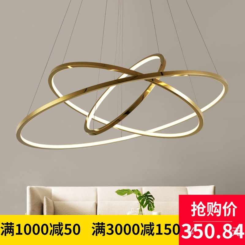 Ins net red chandelier minimalist circular living room lamp 2020 new modern simple barber shop dining room lamp three