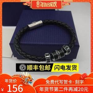 施华洛奇黑色皮绳手链男士转运珠女项链水晶磁扣手环送情人节礼物