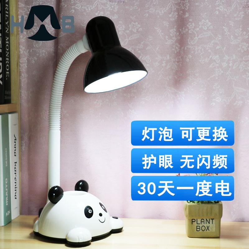 满26元可用2元优惠券可换装白炽灯泡led保视力台灯