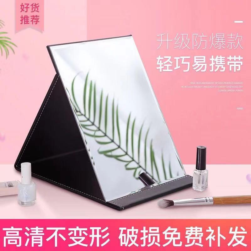 【破损补发】镜子化妆镜折叠台式便携随身高清学生公主桌面梳妆镜