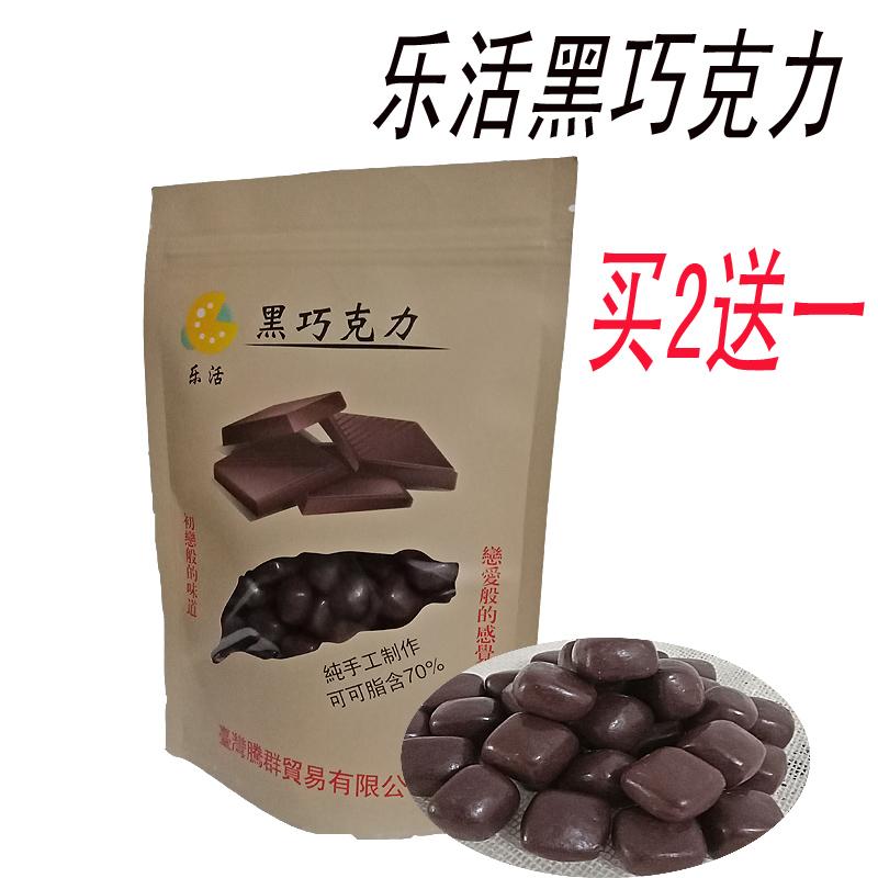 Taiwan lohoo dark chocolate original import, pure handmade gift for girlfriend, buy 3 get 1 free of pure cocoa butter