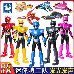 正版迷你特工队X光之****变形玩具变身器弗特武器套装全套战队男孩s