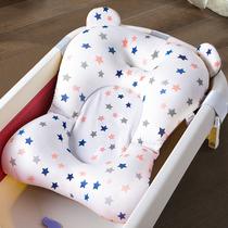 新生婴儿洗澡躺托浴网神器宝宝悬浮浴垫浴盆通用网兜垫海绵坐椅架